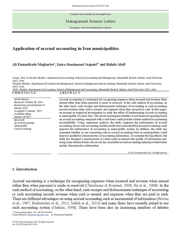 Application of accrual accounting in Iran municipalities