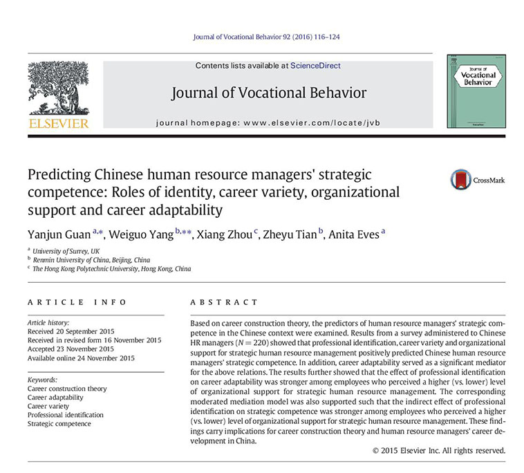Predicting Chinese human resource managers strategic competence: Roles of identity, career variety, organizational support and career adaptability