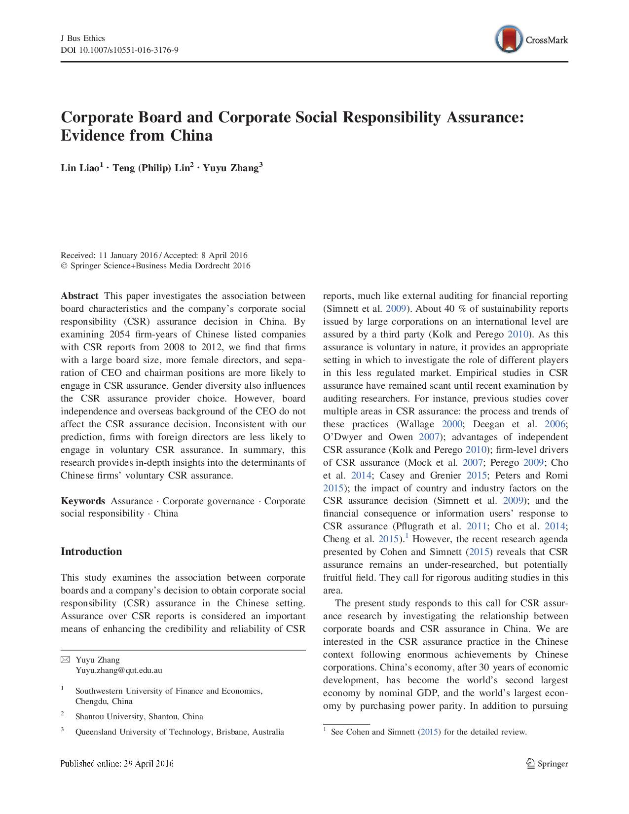 Corporate Board and Corporate Social Responsibility Assurance: Evidence from China