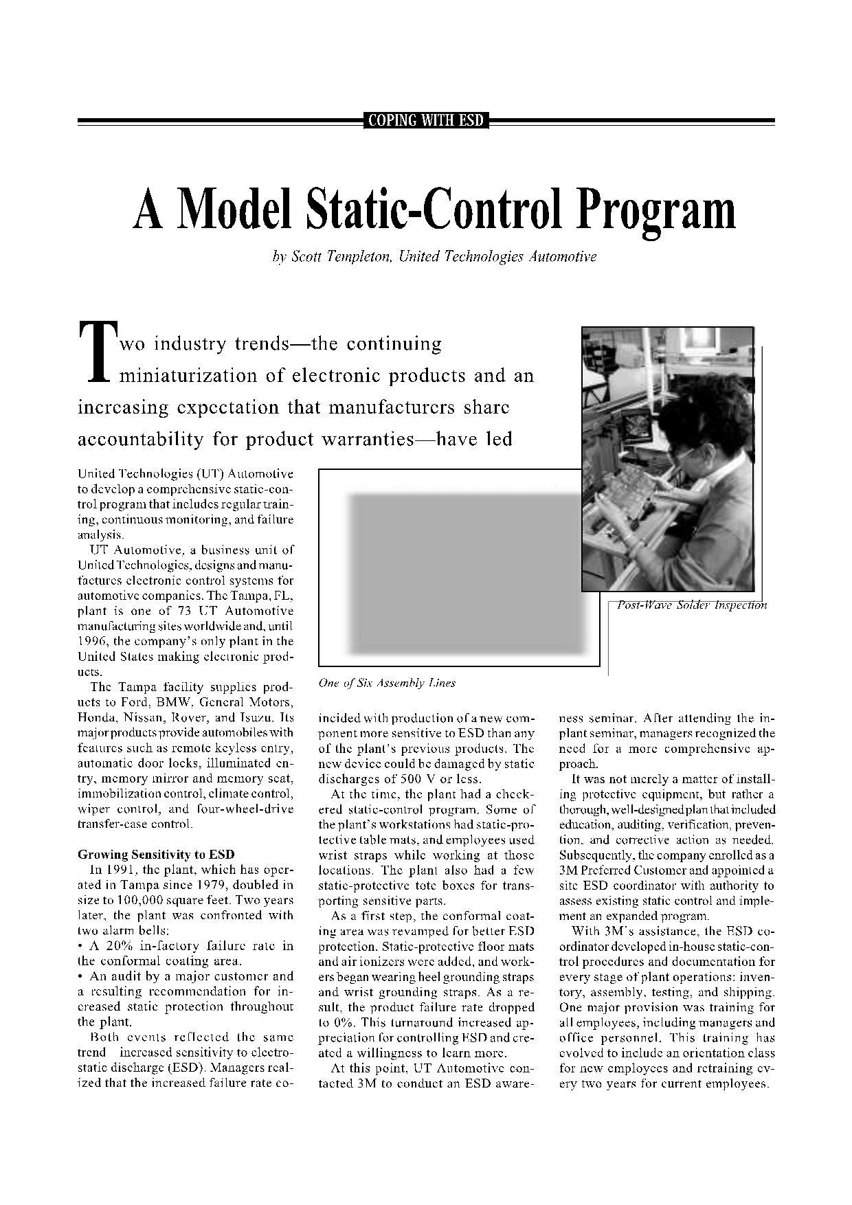 کنترل کیفیت رشته مدیریت صنعتی