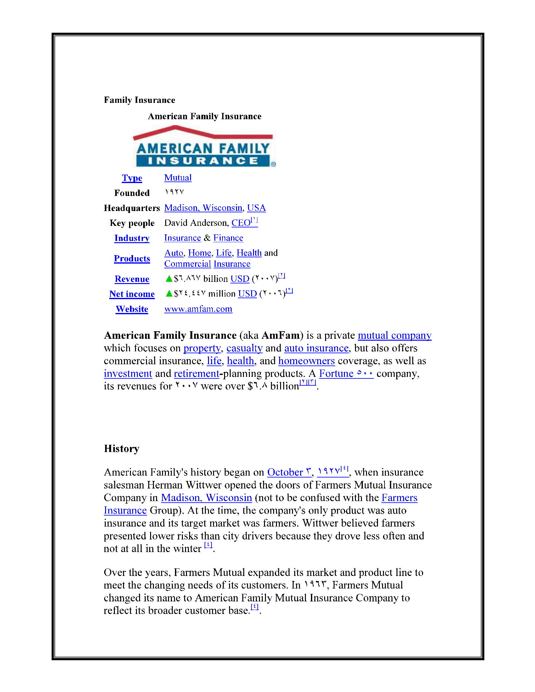 بیمه خانواده Family Insurance