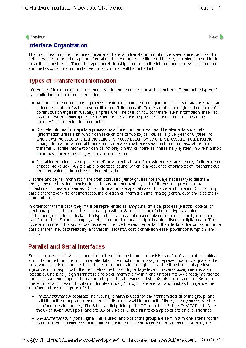 ترجمه مقاله و تحقیق آموزش نرم افزارpc hardware  بخش  interface organization