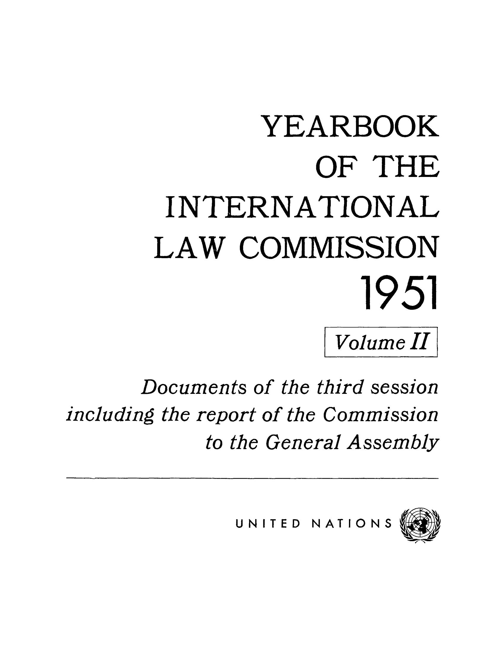 حقوق بین الملل - حق شرط در کمیسیون های چند جانبه  INTERNATIONAL LAW COMMISSION