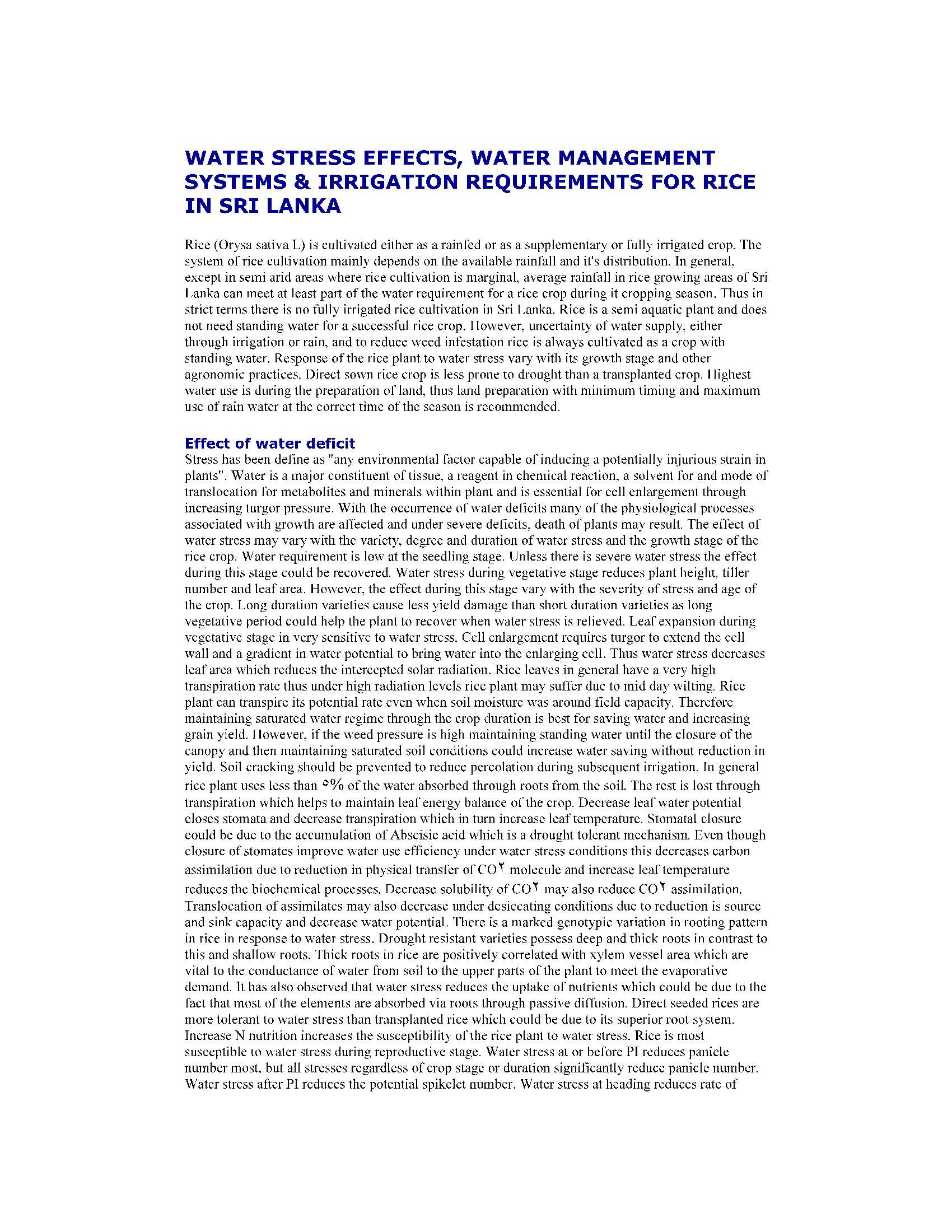 اثرات فشار ( سختی ) آب ، سیستم مدیریت آب و الزامات آبیاری برای برنج در سریلانکا WATER STRESS EFFECTS