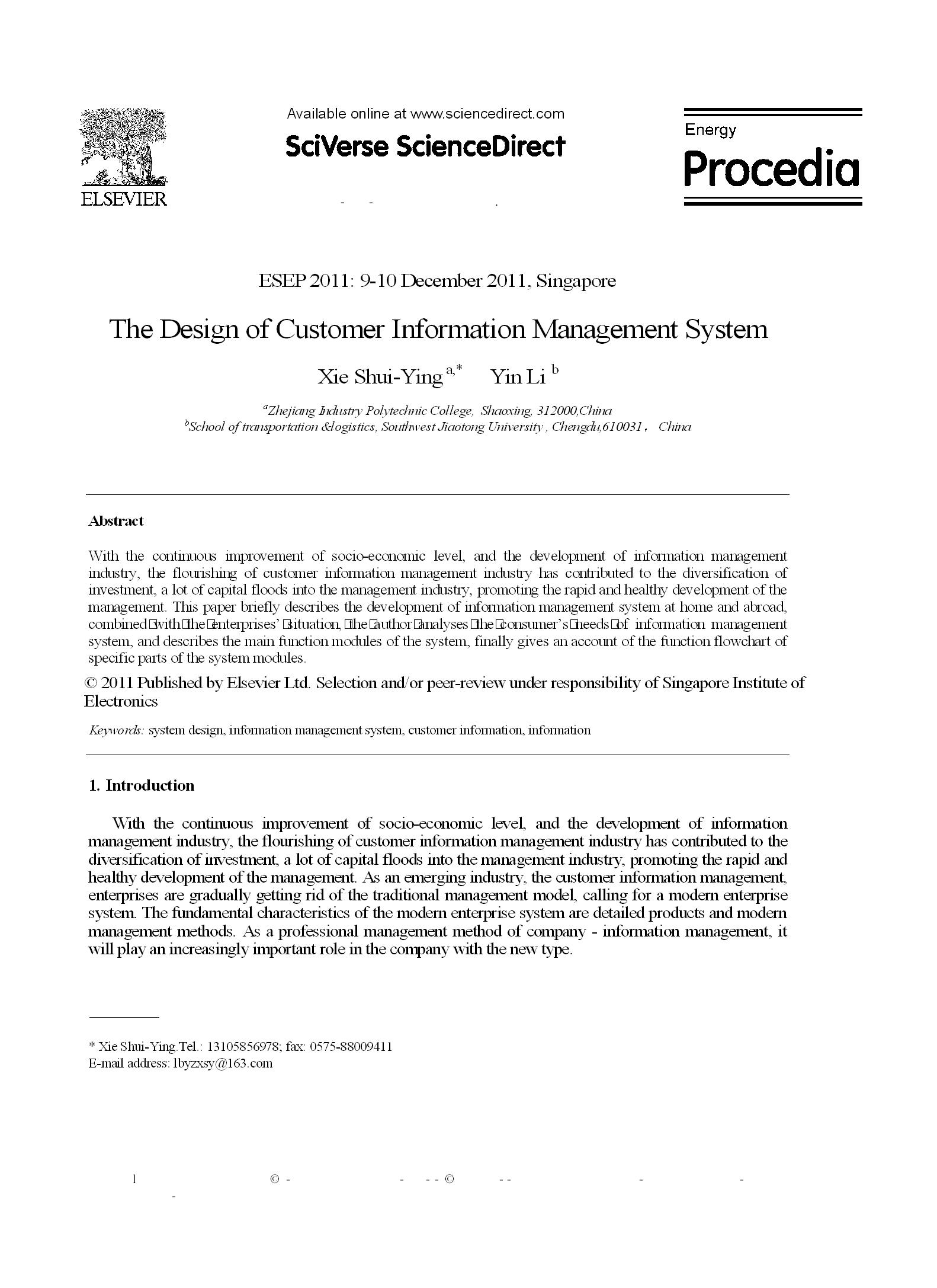 The Design of Customer Information Management System 5