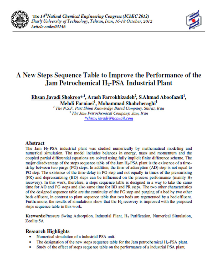 A New Steps Sequence Table to Improve the Performance of the  Jam Petrochemical H2-PSA Industrial Plant